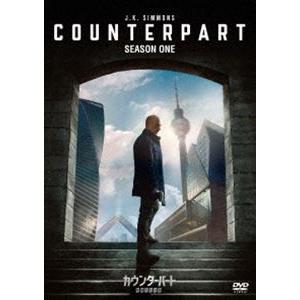 カウンターパート/暗躍する分身 シーズン1 DVDコンプリートBOX【初回生産限定】 [DVD] ggking