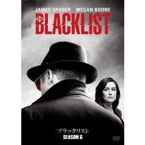 ブラックリスト シーズン6 DVD コンプリートBOX【初回生産限定】 [DVD]|ggking