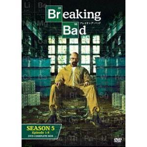 ブレイキング・バッド SEASON 5 COMPLETE BOX [DVD]|ggking