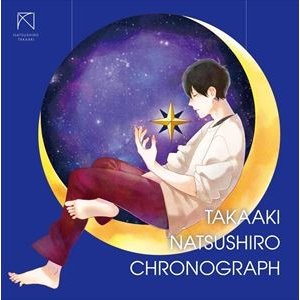 夏代孝明 / クロノグラフ [CD] ggking