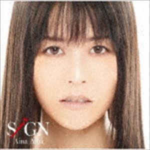 相羽あいな / SiGN(Blu-ray付生産限定盤/CD+Blu-ray) [CD]|ggking
