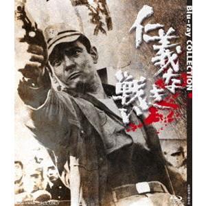 仁義なき戦い Blu-ray COLLECTION [Blu-ray]|ggking