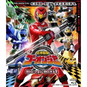 炎神戦隊ゴーオンジャー Blu-ray BOX 1 [Blu-ray]|ggking
