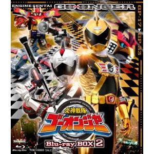 炎神戦隊ゴーオンジャー Blu-ray BOX 2 [Blu-ray]|ggking