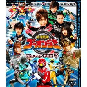炎神戦隊ゴーオンジャー Blu-ray BOX 3 [Blu-ray]|ggking