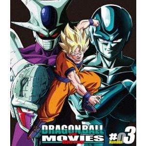 DRAGON BALL THE MOVIES Blu-ray ♯03 [Blu-ray]|ggking
