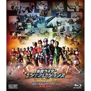平成仮面ライダー20作記念 仮面ライダー平成ジェネレーションズFOREVER コレクターズパック [Blu-ray]|ggking