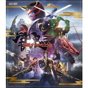 仮面ライダー響鬼 THE MOVIE コンプリートBlu-ray [Blu-ray]|ggking