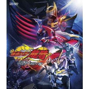 仮面ライダー龍騎 THE MOVIE コンプリートBlu-ray [Blu-ray]|ggking