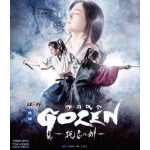 映画「GOZEN-純恋の剣-」 [Blu-ray]|ggking