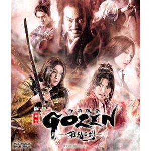 舞台「GOZEN-狂乱の剣-」 [Blu-ray]|ggking