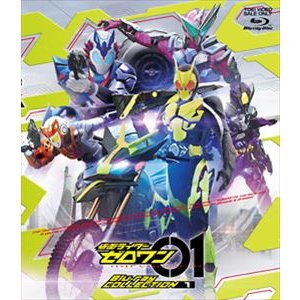 仮面ライダーゼロワン Blu-ray COLLECTION 1 [Blu-ray]|ggking