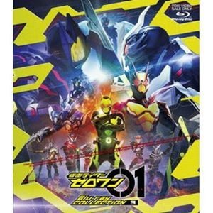 仮面ライダーゼロワン Blu-ray COLLECTION 3 [Blu-ray]|ggking