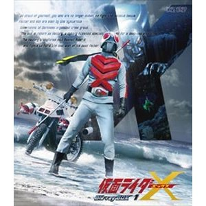 仮面ライダーX Blu-ray BOX 1 [Blu-ray]|ggking