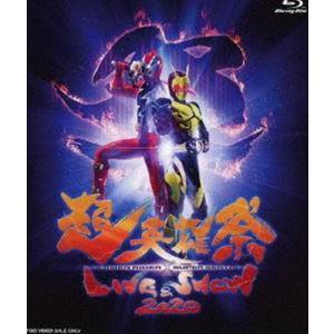 超英雄祭 KAMEN RIDER×SUPER SENTAI LIVE&SHOW 2020 [Blu-ray]|ggking