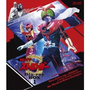 仮面ライダーストロンガー Blu-ray BOX 1 [Blu-ray] ggking