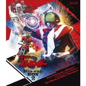 仮面ライダーストロンガー Blu-ray BOX 2 [Blu-ray] ggking