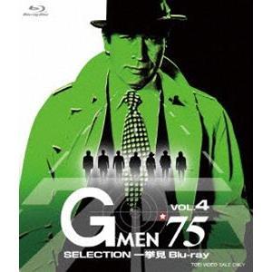 Gメン'75 SELECTION一挙見Blu-ray VOL.4 [Blu-ray]|ggking