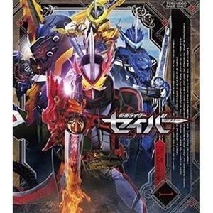 仮面ライダーセイバー Blu-ray COLLECTION 1 [Blu-ray]|ggking