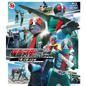 仮面ライダー一挙見Blu-ray 1号&2号・V3編 [Blu-ray]|ggking