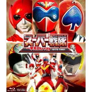 スーパー戦隊一挙見Blu-ray 1975‐1981 [Blu-ray]|ggking