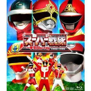 スーパー戦隊一挙見Blu-ray 1982‐1986 [Blu-ray]|ggking