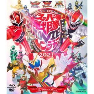 スーパー戦隊MOVIEレンジャー2021 コレクターズパック キラメイジャー&リュウソウジャー&ゼンカイジャー 3本セット [Blu-ray]|ggking