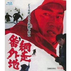 網走番外地 [Blu-ray]|ggking