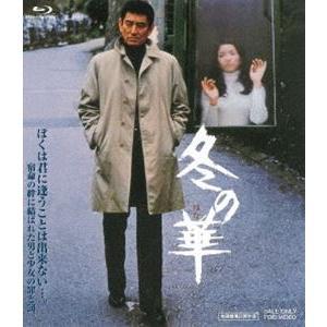 冬の華 [Blu-ray]|ggking
