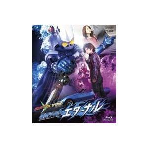 仮面ライダーW RETURNS 仮面ライダーエターナル [Blu-ray]|ggking