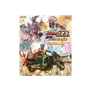 劇場版 仮面ライダーOOO(オーズ) WONDERFUL 将軍と21のコアメダル ディレクターズカット版 [Blu-ray]|ggking