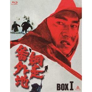 網走番外地 Blu-ray BOX 1(初回生産限定) [Blu-ray]|ggking