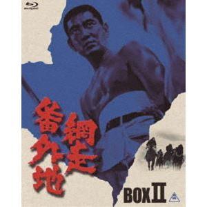 網走番外地 Blu-ray BOX 2(初回生産限定) [Blu-ray]|ggking