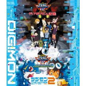 デジモン THE MOVIES Blu-ray VOL.2 [Blu-ray]|ggking