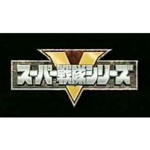 スーパー戦隊 V CINEMA&THE MOVIE Blu-ray BOX 1996-2005(初回生産限定) [Blu-ray]|ggking