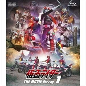 仮面ライダー THE MOVIE Blu-ray VOL.1 [Blu-ray]|ggking