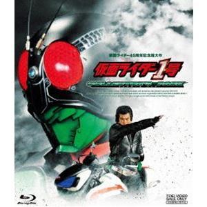 仮面ライダー1号 コレクターズパック [Blu-ray]|ggking