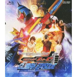 仮面ライダーフォーゼ クライマックスエピソード 31話 32話 ディレクターズカット版 [Blu-ray] ggking