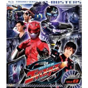 特命戦隊ゴーバスターズ VOL.8 [Blu-ray]|ggking