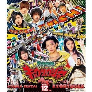 スーパー戦隊シリーズ 獣電戦隊キョウリュウジャー VOL.12 [Blu-ray]|ggking