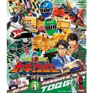 スーパー戦隊シリーズ 烈車戦隊トッキュウジャー VOL.9 [Blu-ray]|ggking