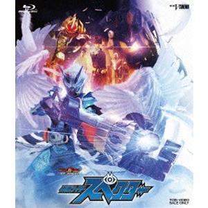 ゴーストRE:BIRTH 仮面ライダースペクター [Blu-ray]|ggking