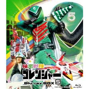 秘密戦隊ゴレンジャー Blu-ray BOX 5 [Blu-ray]|ggking