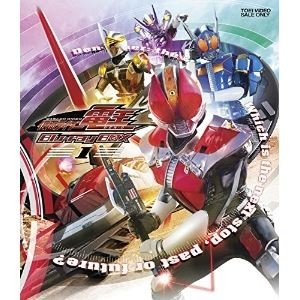 仮面ライダー電王 Blu-ray BOX 1 [Blu-ray]|ggking