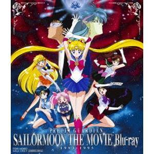 美少女戦士セーラームーン THE MOVIE Blu-ray 1993-1995(初回生産限定) [Blu-ray]|ggking