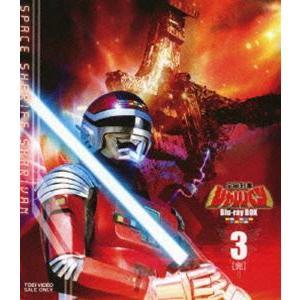 宇宙刑事シャリバン Blu-ray BOX 3 [Blu-ray]|ggking