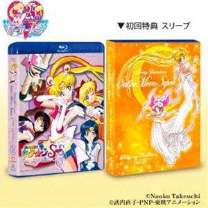 美少女戦士セーラームーンSuperS Blu-ray COLLECTION2 [Blu-ray] ggking