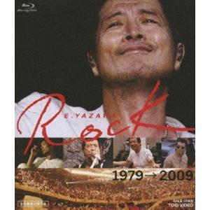 矢沢永吉/E.YAZAWA ROCK(通常盤) [Blu-ray]|ggking