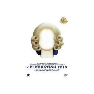 "槇原敬之/LIVE DVD SYMPHONY ORCHESTRA『""cELEBRATION 2010""〜Sing Out Gleefully!〜』 [DVD]