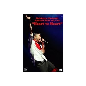 槇原敬之/Makihara Noriyuki Concert Tour 2011-12 Heart to Heart [DVD]|ggking